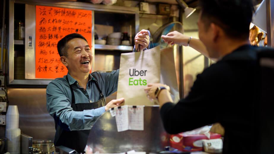 副業として働くことができるUber Eatsの配達パートナーと届けられた商品の品質