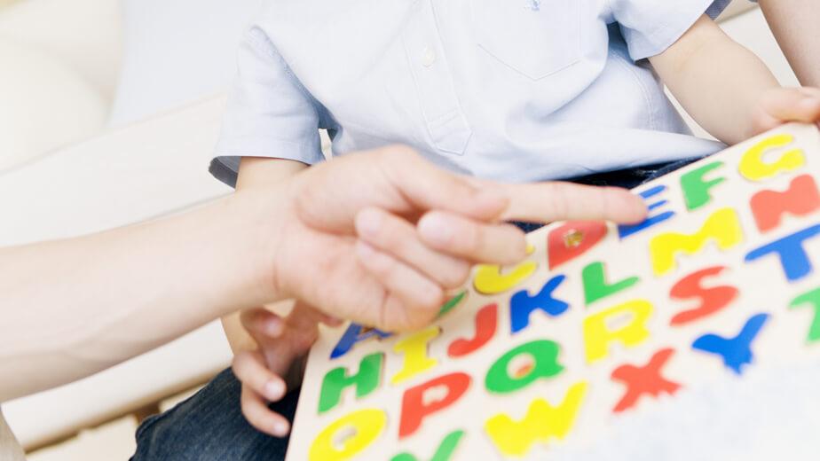 日本における発達障がいの子供の現況
