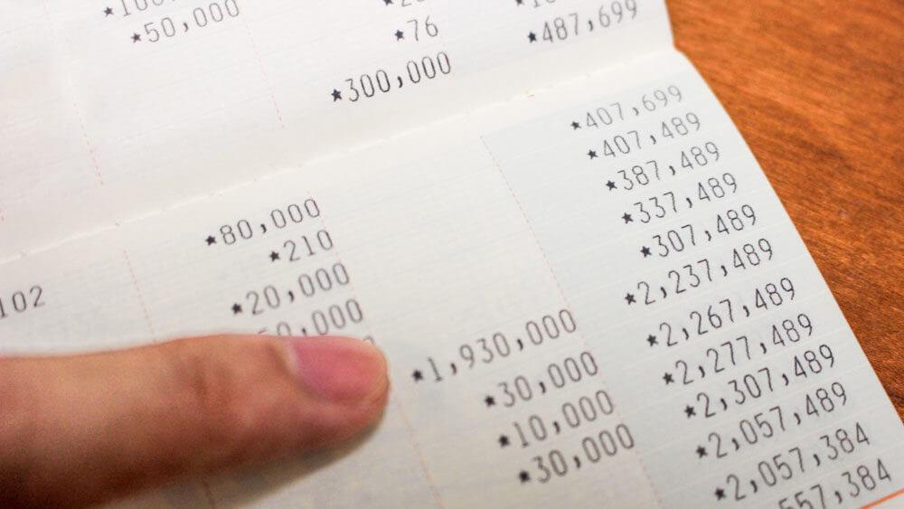 副業で収入をアップさせる秘訣とは?