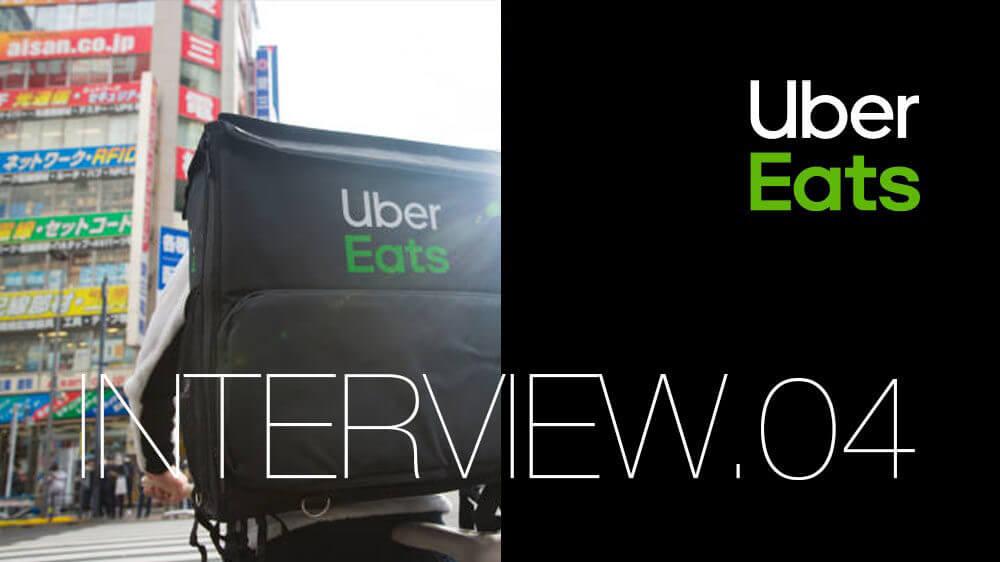 Uber Eatsで配達パートナーをした体験談
